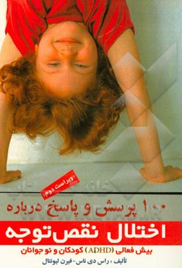 ترجمه سجاد بشرپور